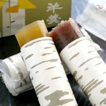 六花亭 白樺羊羹(3本入り) スイーツ お取り寄せ 北海道 お土産