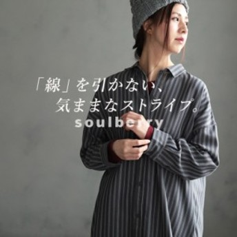 ちょんちょんラインのストライプシャツワンピ レディース チュニック 羽織り 長袖 マルチストライプ