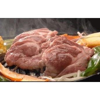 北海道産サフォーク・ラム肉600g(150g×4・たれ30g×4)