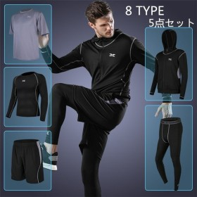 コンプレッションウェア セット 8カラー メンズ 長袖 半袖 上下 5点セット スポーツウェア トレーニング ランニング 吸汗 速乾