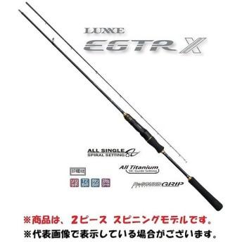 がまかつ ラグゼ EGTR X(イージーティーアールエックス) S510ML-solid 5.10F 2ピース スピニング