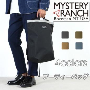 MYSTERY RANCH ミステリーランチ BOOTY BAG ブーティーバッグ 16L デイパック リュックサック バック メンズ レディース