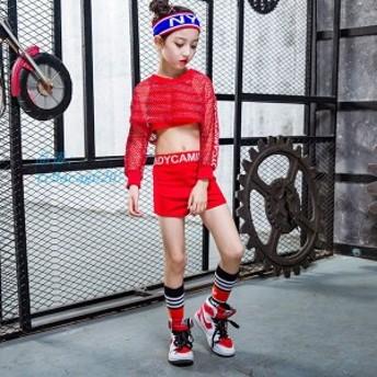 ダンス衣装 上下セット 3点セット レッド ヒップホップ 体操服 ストリート ダンス キッズ 女の子 110 子供用 ダンスウェア 原宿系 チアリ