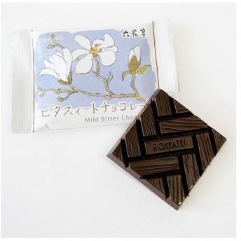 六花亭 ビタスィートチョコレート 1枚 スイーツ お取り寄せ 北海道 お土産