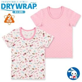 [DRY WRAP]2枚組半袖シャツ(スイーツ/ハートドット)【100cm・110cm・120cm・130cm】[インナー 肌着 半袖tシャツ tシャツ セット 女の子 シャツ 半袖シャツ 吸汗速乾
