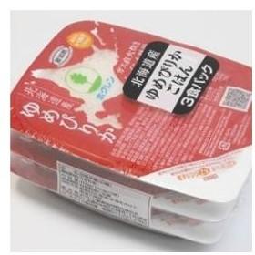 北海道産 ゆめぴりか無添加 3食パック 北海道お土産ギフト (dk-2 dk-3)