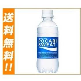 【送料無料】大塚製薬 ポカリスエット 300mlペットボトル×24本入