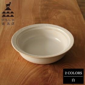かもしか道具店 陶のすき焼鍋 こぶり 白 山口陶器