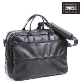 吉田カバン ポーター 2WAYビジネスバッグ/2層式 メンズ タイムブラック 146-16101 PORTER