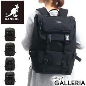 カンゴール リュック KANGOL バッグ Hello ハロー A4 B4 25L デイパック 通学 大容量 女子 男子 高校 メンズ レディース 250-1252