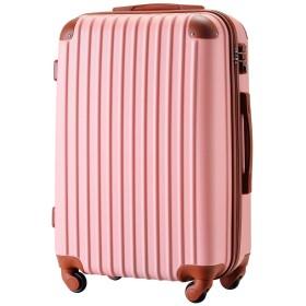 [トラベルハウス] Travelhouse スーツケース 超軽量 TSAロック搭載 ABS 半鏡面仕上げ4輪 ファスナータイプ 【一年安心保証】(SS, ピンク+ブラウン)
