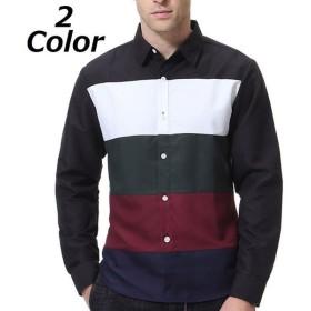 シャツ カジュアルシャツ 長袖シャツ 長袖 ロング コットン メンズファッション トップス シンプル メンズ 男性 かっこいい おしゃれ
