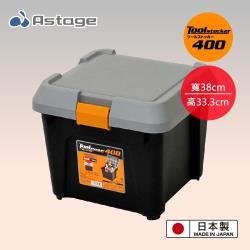 日本 Astage Tool Stocker 耐重收納工具箱 22L 400型