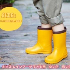 キッズ レインブーツ 子供靴 通学 男の子 滑り止め 男女兼用 雨 雨靴 可愛い 子ども用 女の子 長靴 高品質