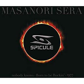 Spicule(中古品)