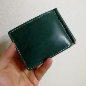 【送料無料】モストログリーンと手染めヌメ革のマネークリップ