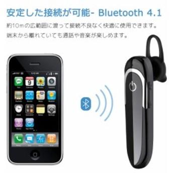 YANABA Bluetooth ヘッドセット イヤホン 片耳 マイク ワイヤレスイヤホン 音楽 ハンズフリー ノイズキャンセリング 60日間待機 黒