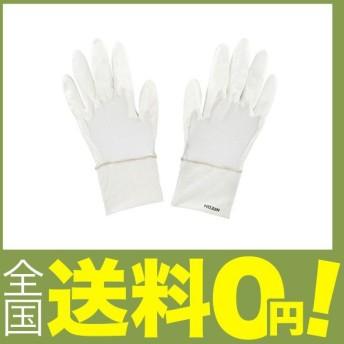 ホーザン(HOZAN) ESDグローブ 導電性手袋 静電気対策手袋 タブレット・スマホ対応 手の平全面コート サイズS F-6
