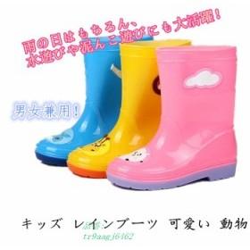 レインブーツ 雨靴 キッズ 滑り止め 男女兼用 子供靴 子ども用 高品質 雨靴 可愛い 通学 ガールズ 長靴 雨 ボーイズ