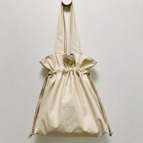 巾着トートバッグ【キナリ帆布】