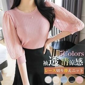 無地 袖透 半袖 ット 春物 夏物 新作 韓国ファッション カジュアル 着回し ゆったり Tシャツ トップス