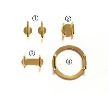 帯留め金具 ゴールド4種セット