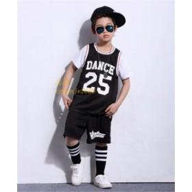 ダンス衣装 ヒップホップ キッズ バスケットボール 女の子 演出服 ストリート系 上下セット ダンスウェア 2点セット 男の子