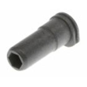 SHS エアシールノズル/Hexagon (AK Long) 20.70mm