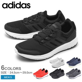 ADIDAS アディダス スニーカー ジーエルエックス 4 M GLX 4 M メンズ シューズ 靴 スポーツ