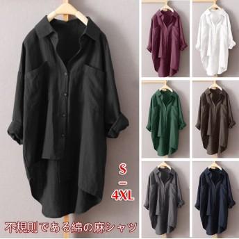 女性シャツ長袖 何でも合うシャツ 韓国のファッション シャツ 超高品質 ゆったり長袖 最低価格/7色