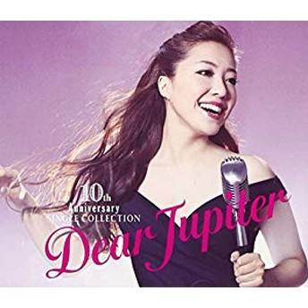 10周年記念シングル・コレクション~Dear Jupiter~(初回生産限定盤)(DVD付)(中古品)