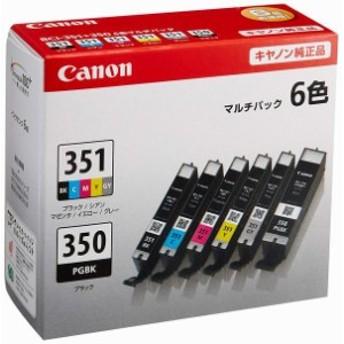 純正 インク カートリッジ BCI-351(BK/C/M/Y/GY)+BCI-350 6色マルチパック BCI-351+350/6MP 6色 B009GX0YMG