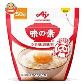 【送料無料】味の素 うまみ調味料 味の素 50g×20袋入