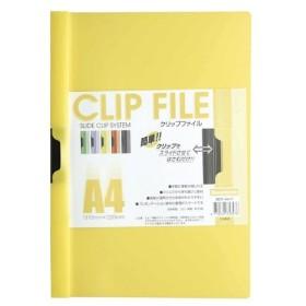 ビュートンジャパン クリップファイル A4判タテ型 BCF-A4-Y 1冊