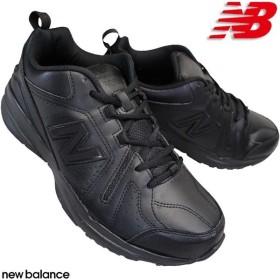 ニューバランス New Balance MX608S K5 ブラック メンズ ローカットスニーカー フィットネスシューズ 運動靴 紐靴 4E 幅広 ワイド MX608SV5 K5