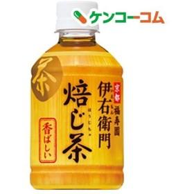伊右衛門 焙じ茶 ( 280ml24本入 )/ 伊右衛門