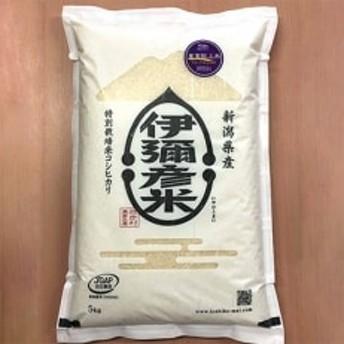 【2020年1月発送】令和元年産伊彌彦米(2018年皇室献上米)10kg(5kg×2袋)