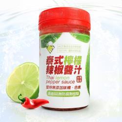 【那魯灣】泰式檸檬辣椒醬   3罐(240g/罐)
