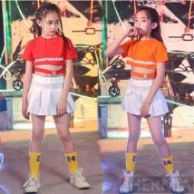 キッズ ダンス衣装 ヒップホップ ジャズダンス チア チアガール HIPHOP ダンストップス Tシャツ スカート 女の子 ステージ衣装 演出服 応