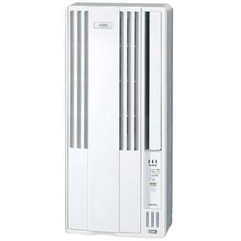 コロナ CW-FA1618 シェルホワイト [窓用エアコン(主に4~6畳用・冷房専用タイプ)]
