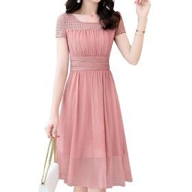 [jsjjlllall]新しい夏の婦人服、スタイリッシュでエレガントな、絹のような、ソリッドカラーのドレス (M, ピンク)