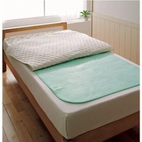湿気対策 除湿マット セミシングル(90×150cm)|9328-398101