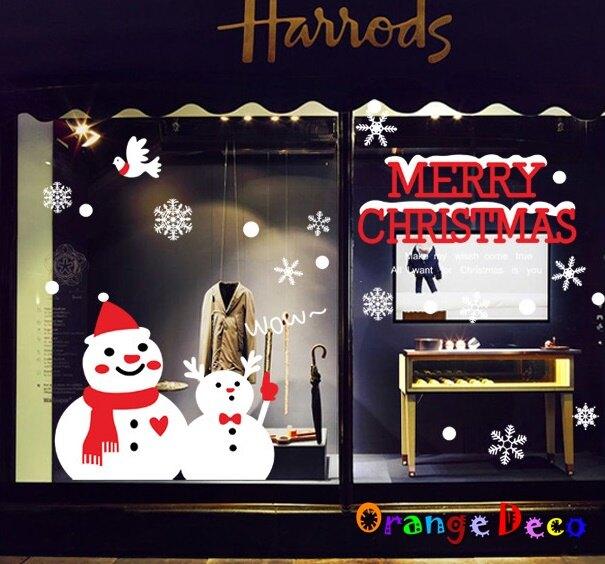 雪人 耶誕 聖誕 DIY組合壁貼 牆貼 壁紙 無痕壁貼 室內設計 裝潢 裝飾佈置  聖誕【橘果設計】