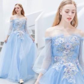 パーティドレス レディース ロングドレス 二次會ドレス 発表會ドレス ベアトップ イブニングドレス結婚式 トレーンタイプ Aライ
