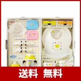 [ミキハウス] MIKIHOUSE 【ミキハウス(ベビー)】 豪華なテーブルウェアセット(ベビー食器セット) 46-7100-954