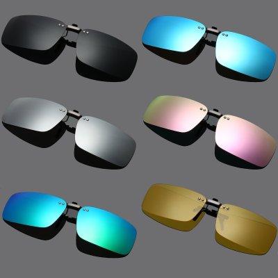 鋁鎂合金 加大輕量版 偏光 太陽眼鏡夾片 /  夾式眼鏡 / 眼鏡夾 / 夾式太陽眼鏡 / 夜視鏡 夾鏡 夾片