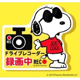 スヌーピー ドライブレコーダーマグネットサイン フェリシモ FELISSIMO【送料:450円+税】