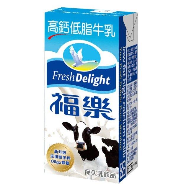 福樂  低脂高鈣保久乳 *24包/箱