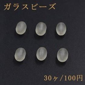 ガラスビーズ スクラブ オーバル 6×8mm クリア【30ヶ】