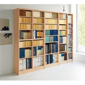 色とサイズが選べるオープン本棚 幅44.5cm高さ178cmライトナチュラル